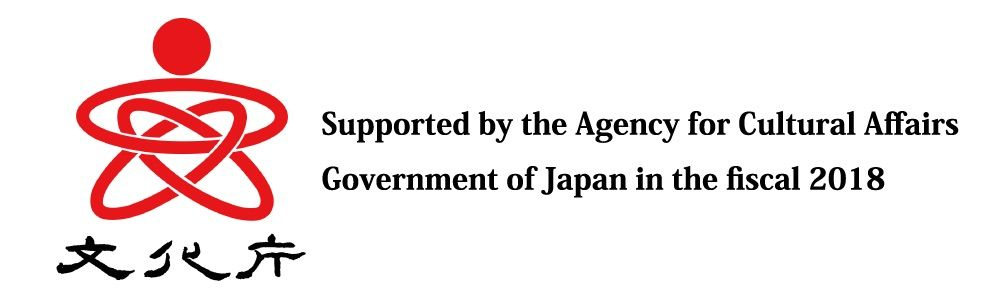 Agency for Cultural Affairs, Government of Japan logo - Links to website